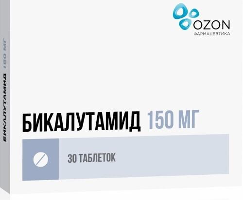 Купить БИКАЛУТАМИД 0,15 N30 ТАБЛ П/ПЛЕН/ОБОЛОЧ цена