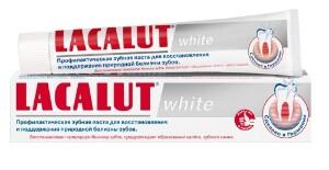 Купить LACALUT WHITE ЗУБНАЯ ПАСТА 75МЛ цена