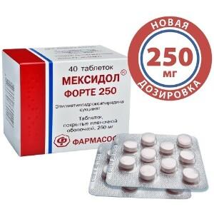 Купить Мексидол форте 250 0,25 n40 табл п/плен/оболоч цена