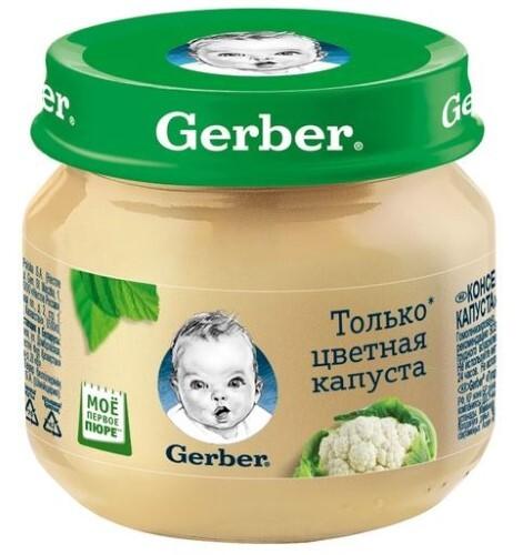 Купить Пюре детское овощное цветная капуста 80,0 цена