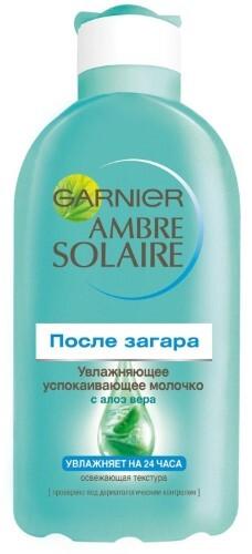 Купить Ambre solaire молочко после загара с алоэ вера 200мл цена