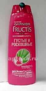 Fructis густые и роскошные шампунь 250мл