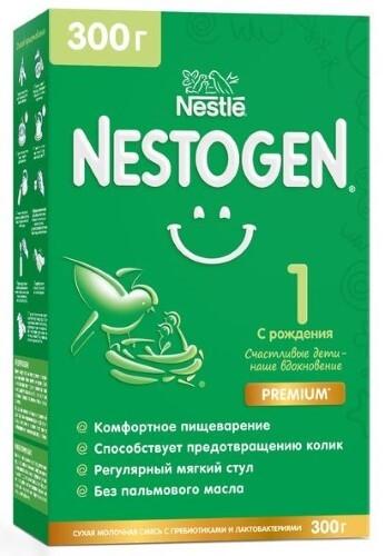 Купить 1 смесь детская сухая молочная с омега-3 пнжк и лактобактериями 300,0 цена