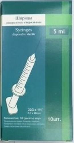 Купить Шприц 5мл 3-х компонентный с иглой 22g n10/huaian цена
