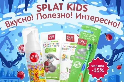 Купить Набор «splat для детей 2-6 лет вариант 1» цена