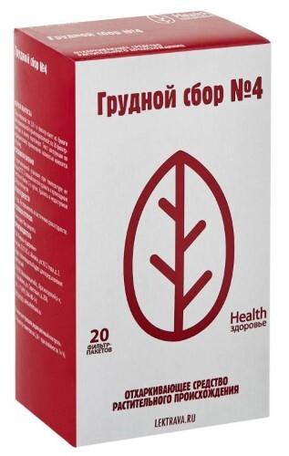 Купить СБОР ГРУДНОЙ N4 2,0 N20 Ф/ПАК /ЗДОРОВЬЕ/ цена