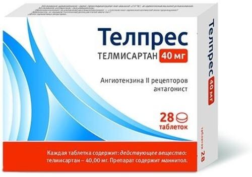 Купить ТЕЛПРЕС 0,04 N28 ТАБЛ цена