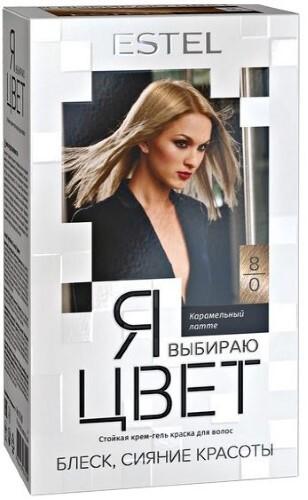 Купить Я выбираю цвет стойкая крем-гель краска для волос тон 8/0 карамельный латте цена