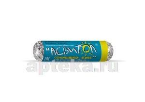 Купить Асвитол солнышко 0,025 цена