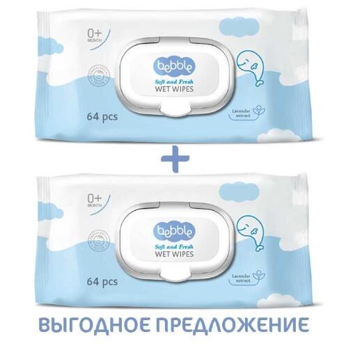 Купить Набор bebble wet wipes влажные салфетки n64 закажи 2 упаковки со скидкой цена