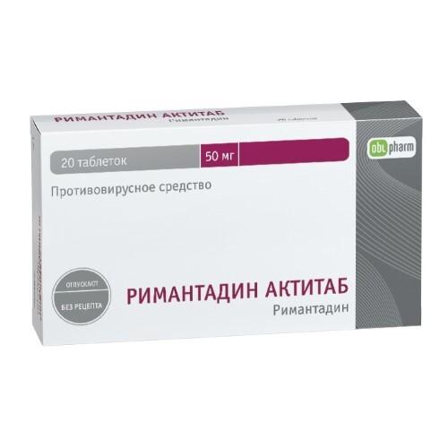 Римантадин актитаб