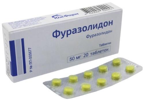 Купить ФУРАЗОЛИДОН 0,05 N20 ТАБЛ /ЮЖФАРМ/ цена
