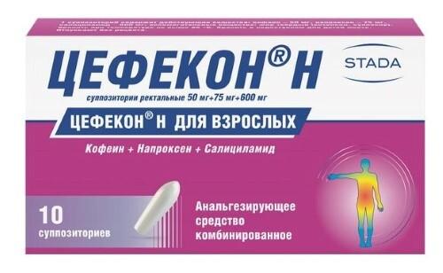 Купить ЦЕФЕКОН Н N10 СУПП РЕКТ цена