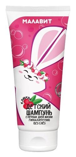 Купить Шампунь детский зайка 200мл цена