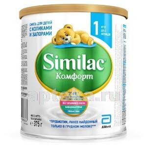 1 комфорт смесь сухая для детей от 0 до 6 мес