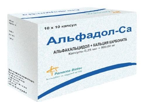 Альфадол-са