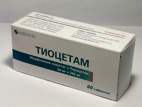 Купить Тиоцетам цена
