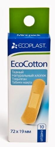 Купить Набор ecoplast набор пластырей мед ткан ecocotton 72х19мм n10 2 уп по цене 1! цена