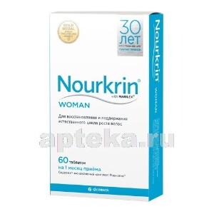 Нуркрин / nourkrin для женщин n60 табл