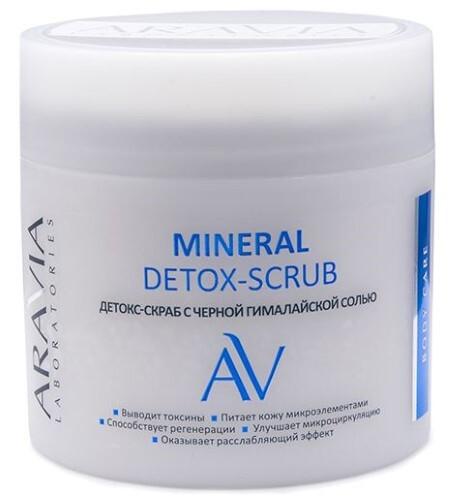 Купить Детокс-скраб для тела с черной гималайской солью mineral detox-scrub 300мл цена
