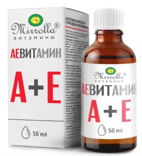 Купить Ае витамин мирролла с природными витаминами цена