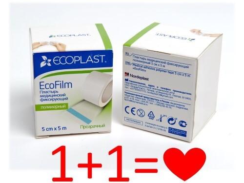 Купить Набор ecoplast пластырь мед фикс полимер ecofilm 5x5 2уп по цене 1! цена