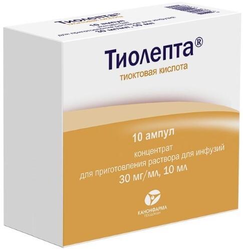 Купить Тиолепта цена