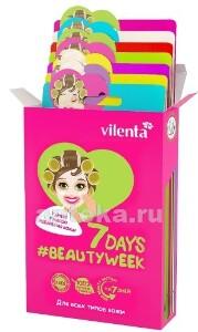 Купить Подарочный набор тканевых масок для лица 7 days цена