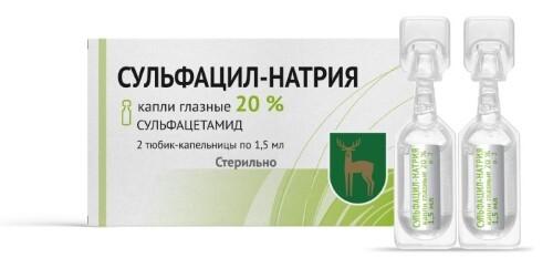 Купить СУЛЬФАЦИЛ-НАТРИЯ 20% 1,5МЛ N2 ТЮБ/КАП цена