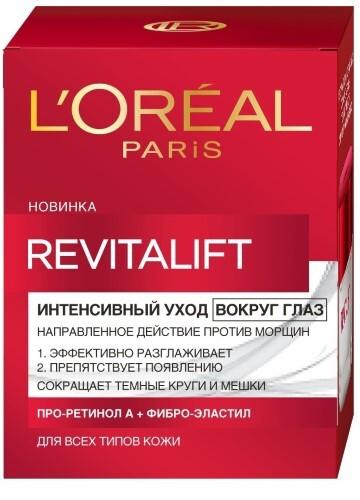 Купить Paris revitalift крем вокруг глаз интенсивный уход 15мл цена