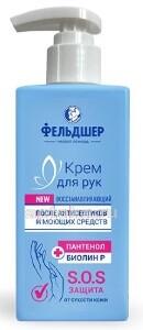 Купить Крем для рук восстанавливающий после антисептиков и моющих средств 180мл цена