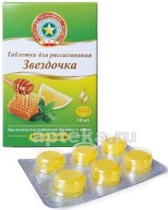Купить Мед-лимон цена