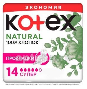Купить KOTEX ПРОКЛАДКИ NATURAL СУПЕР N14 цена