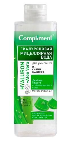 Купить Гиалуроновая мицеллярная вода для умывания и снятия макияжа hyaluron+aloe vera 500мл цена