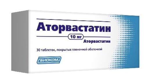 Купить АТОРВАСТАТИН 0,01 N30 ТАБЛ П/ПЛЕН/ОБОЛОЧ/БИОКОМ цена
