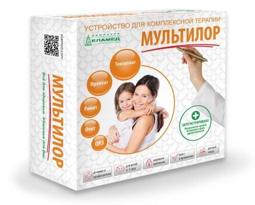 Купить Мультилор устройство для комплексной терапии цена