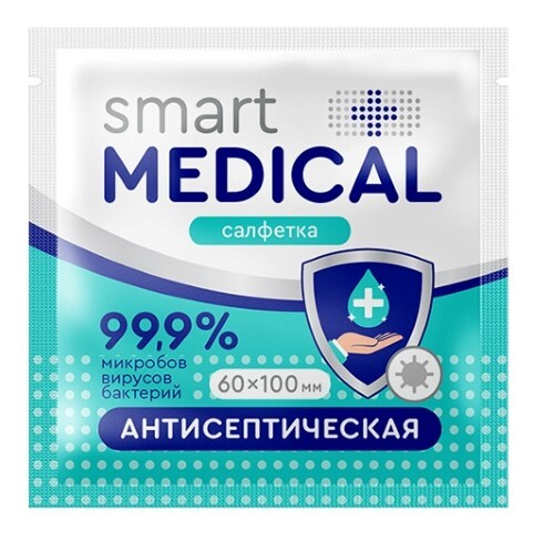 Купить Smart medical салфетки антисептические 135x185мм n60 цена