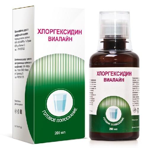 Купить Хлоргексидин 200мл виалайн готовое полоскание цена