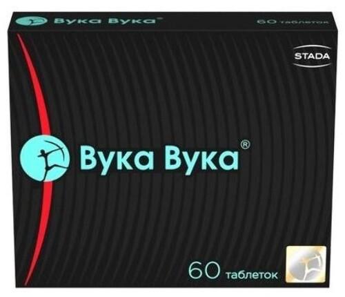 Купить ВУКА-ВУКА N60 ТАБЛ ПО 0,55Г цена