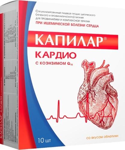 Купить Капилар кардио с коэнзимом q10 напиток быстрорастворимый со вкусом облепихи n10 пакет-саше по 10,0 цена