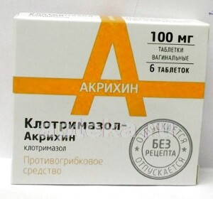 Купить Клотримазол-акрихин цена