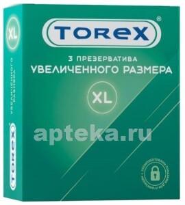 Купить Презервативы увеличенного размера xl n3 цена