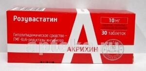 Розувастатин 0,01 n30 табл п/плен/оболоч /польфарма/