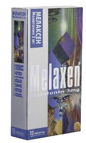 Купить Мелаксен 0,003 n12 табл п/о цена