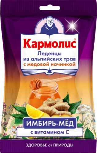 Купить Леденцы имбирь с медовой начинкой и витамином с цена