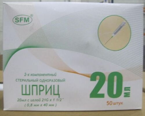 Купить Шприц 20мл 2-х компонентный с иглой 21g n50/импорт/sfm цена