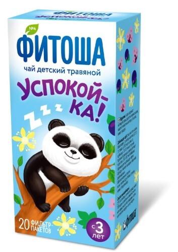 Купить N4 успокой-ка чай травяной дет 1,5 n20 ф/п цена
