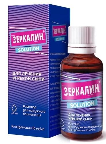 Купить ЗЕРКАЛИН 0,01/МЛ 30МЛ N1 ФЛАК/КАП Р-Р Д/НАРУЖ цена