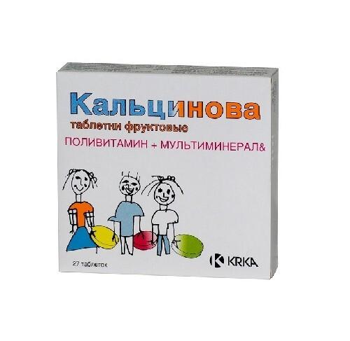 Купить Кальцинова цена