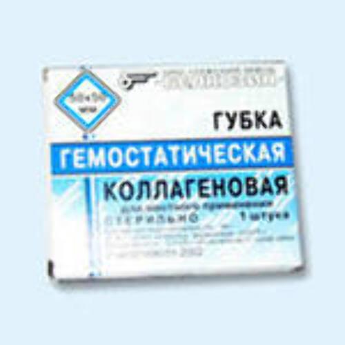 Купить Губка гемостатическая коллагеновая 50х50мм инд/уп цена